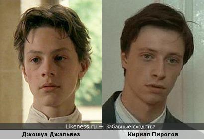 Джошуа Джальвез похож на Кирилла Пирогова