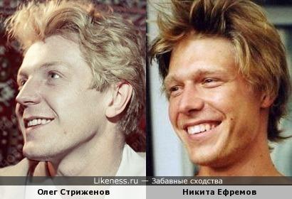 Никита Ефремов похож на молодого Олега Стриженова
