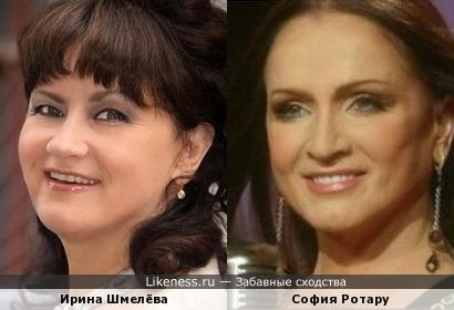 а здесь Ирина Шмелёва на Ротару смахивает