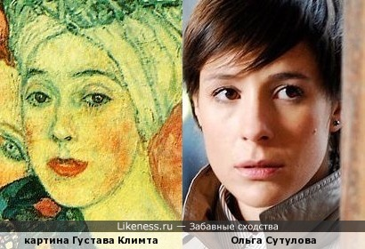 Ольга Сутулова и картина Густава Климта
