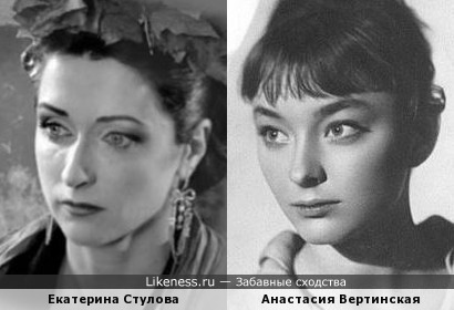 Екатерина Стулова и Анастасия Вертинская
