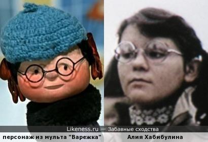 """Алия Хабибулина в к/ф """"Все наоборот"""