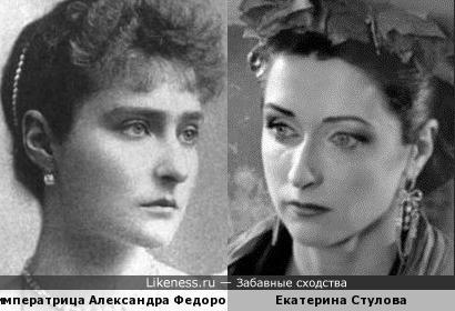 Екатерина Стулова похожа на императрицу Александру Федоровну