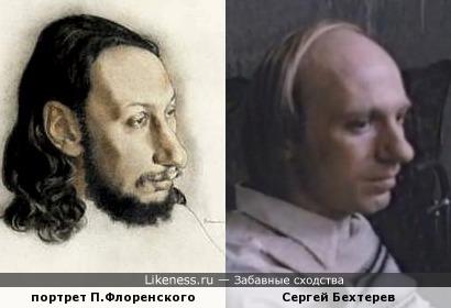Сергей Бехтерев похож на Павла Флоренского