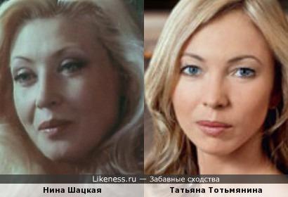 Нина Шацкая и Татьяна Тотьмянина(попытка намбэр ту)))