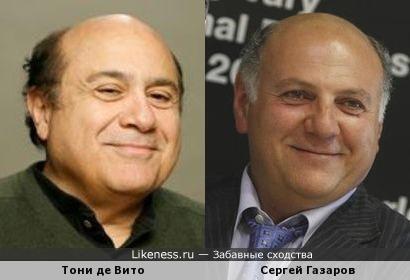Тони де Вито и Сергей Газаров