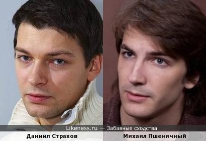 Даниил Страхов и Михаил Пшеничный