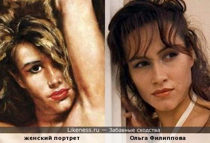 живописная Ольга Филиппова )))