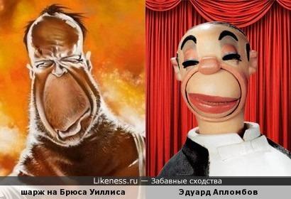 ...брутал и конферансье)))