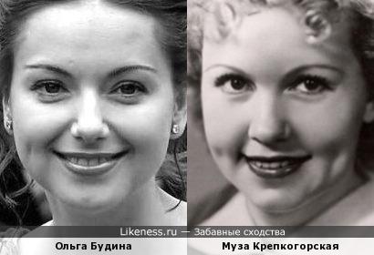 Ольга Будина похожа на Музу Крепкогорскую