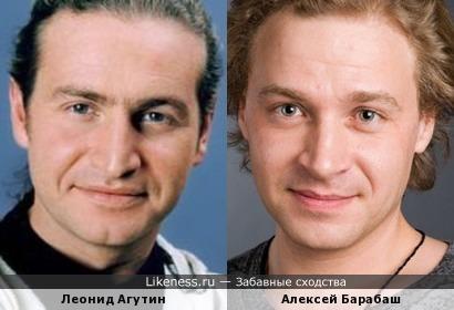 Леонид Агутин и Алексей Барабаш похожи