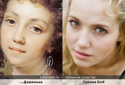 Галина Боб похожа на девушку с картины Боровиковского