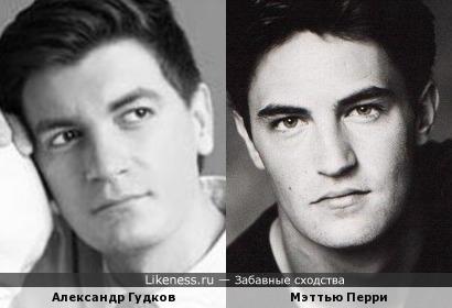 Александр Гудков временами бывает похож на молодого Мэттью Перри