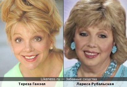 Тереза Ганзел и Лариса Рубальская