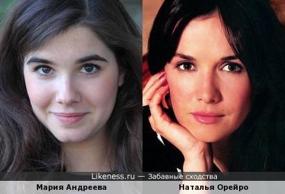 Мария Андреева немного похожа на Наталью Орейро