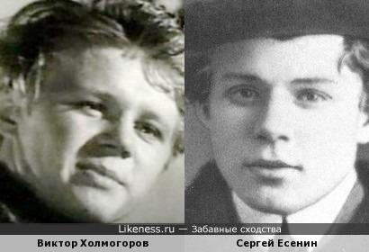 Виктор Холмогоров (Армия Тясогузки) похож на Сергея Есенина