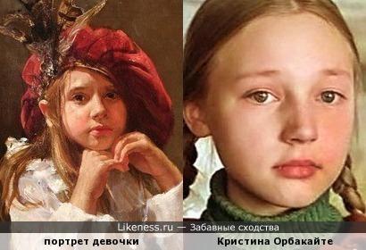 Девочка с картины И. Милашевича похожа на маленькую Кристину Орбакайте