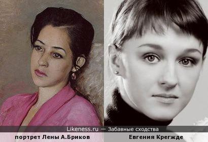 Евгения Крегжде немного похожа на девушку с портрета