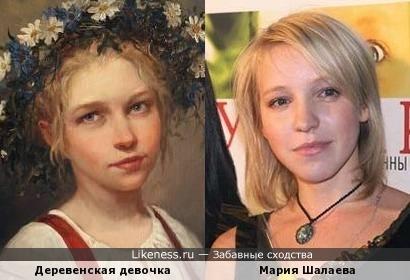 """""""Деревенская девочка"""