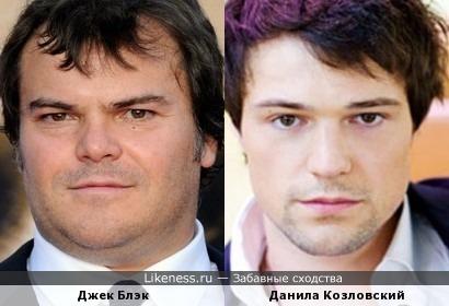 Если Козловского откормить, то получится Джек Блэк))))