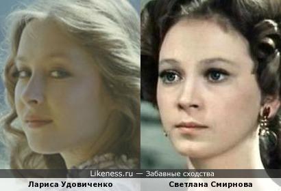 Лариса Удовиченко и Светлана Смирнова