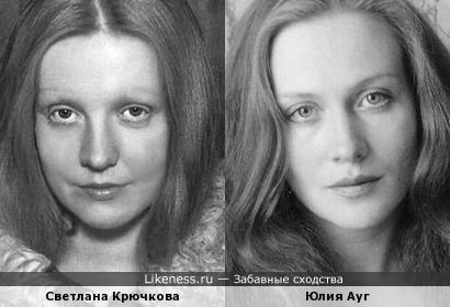 две императрицы:Екатерина и Елизавета))))