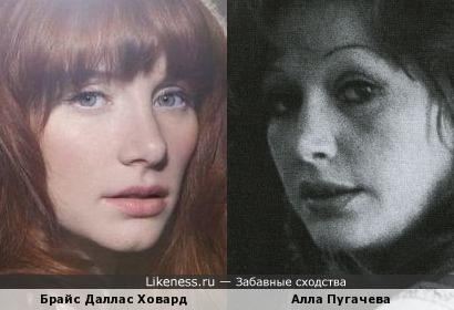 Брайс Даллас Ховард похожа на Аллу Пугачеву