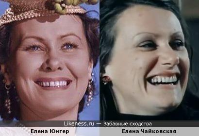 Елена Юнгер и Елена Чайковская