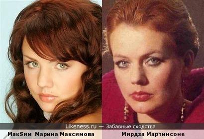 МакSим - Марина Максимова и Мирдза Мартинсоне