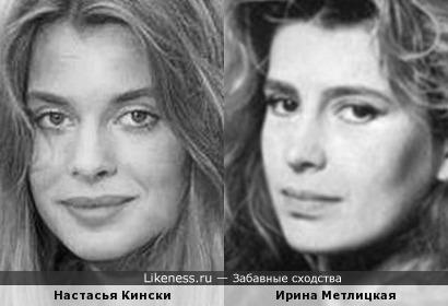 Настасья Кински и Ирина Метлицкая
