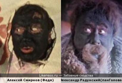 ...похожие кадры)))