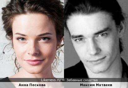 показались похожими)))