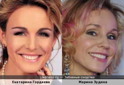 Екатерина Гордеева и Марина Зудина