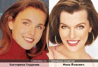 Екатерина Гордеева и Мила Йовович