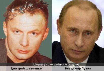 Дмитрий Шевченко напомнил Путина