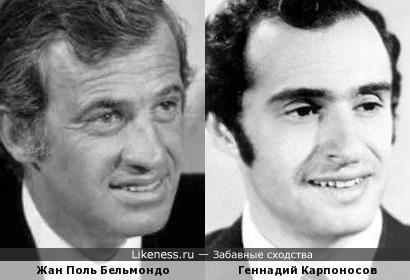 Геннадий Карпоносов и