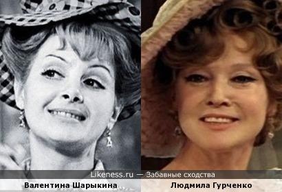 Валентина Шарыкина и Людмила Гурченко