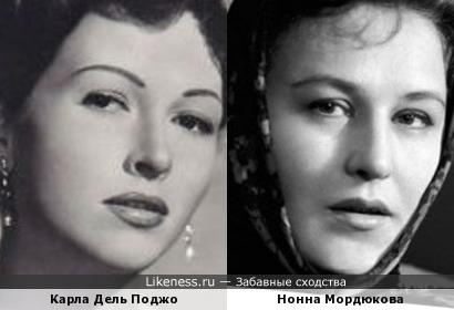 Карла Дель Поджо и Нонна Мордюкова