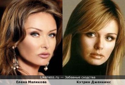 Кэтрин Дженкинс напомнила Елену Маликову