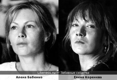 ...на этих фотках они похожи))