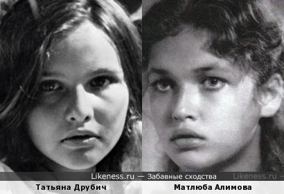 Татьяна Друбич и Матлюба Алимова в юности