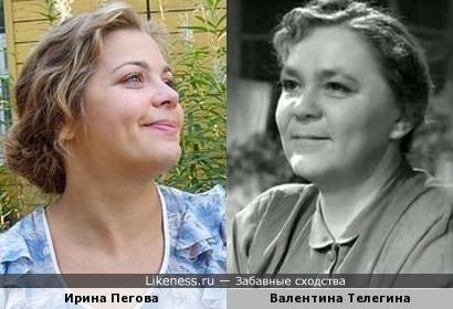 Ирина Пегова иногда напоминает Валентину Телегину