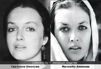 Светлана Аманова и Матлюба Алимова