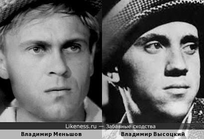 На этой фотографии Меньшов напомнил Высоцкого...