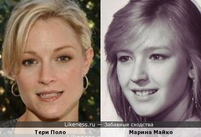Тери Поло и Марина Майко