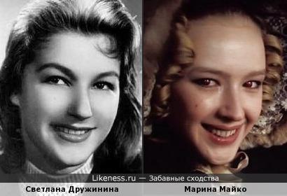 Светлана Дружинина и Марина Майко