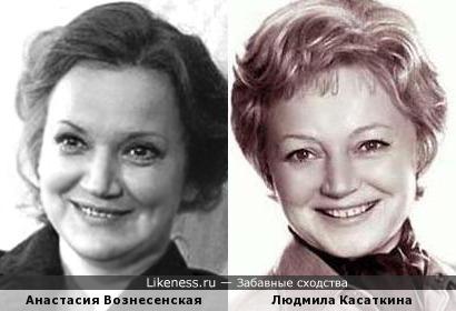 Анастасия Вознесенская и Людмила Касаткина