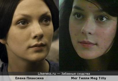 Елена Плаксина и Мег Тилли
