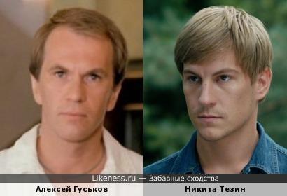 Никита Тезин напомнил молодого Алексея Гуськова