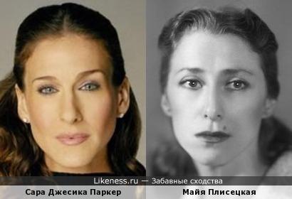Сара Джесика Паркер напомнила Майю Плисецкую